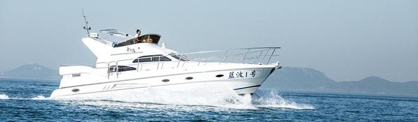 蓝波游艇  QD 43 游艇
